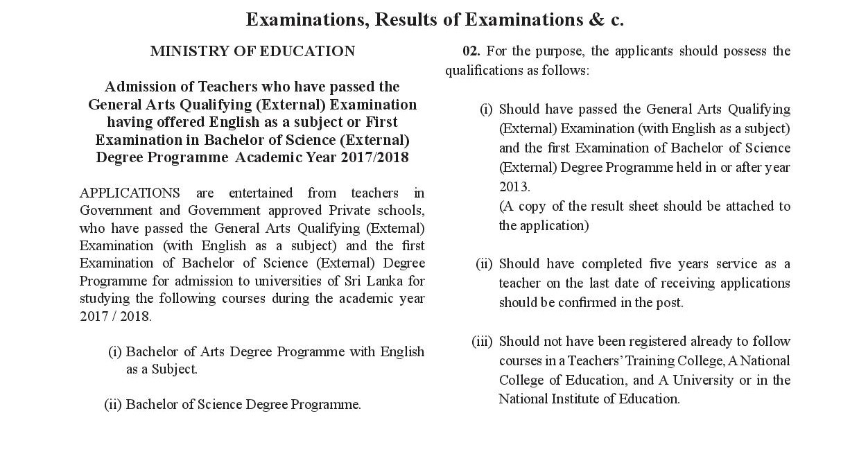 Admission of Teachers who have passed the General Arts Qualifying